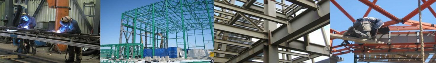 Konstrukciju tēraudu metināšanas stieples