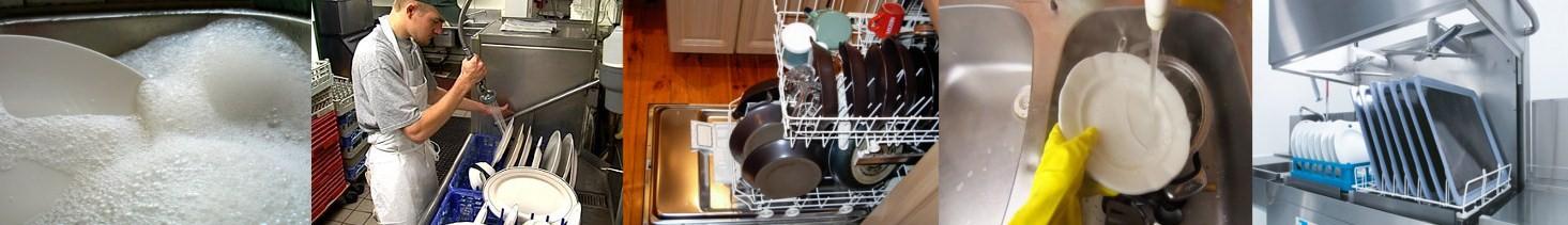 Trauku mazgāšanas līdzekļi